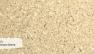 Искусственный каменьGrandex_sandskyA-411-Precious-Stone